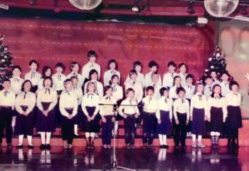 Coro voci bianche Castelletto 1984